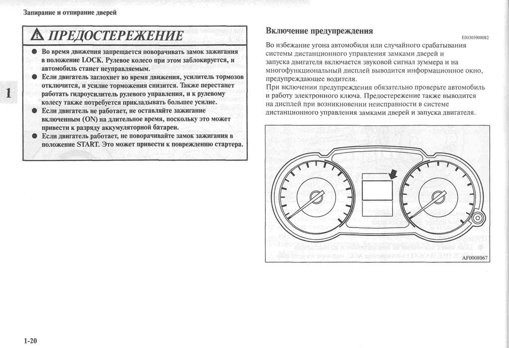 https://lancerx.ru/images/Rukovodstvo_MLX/03-20.jpg