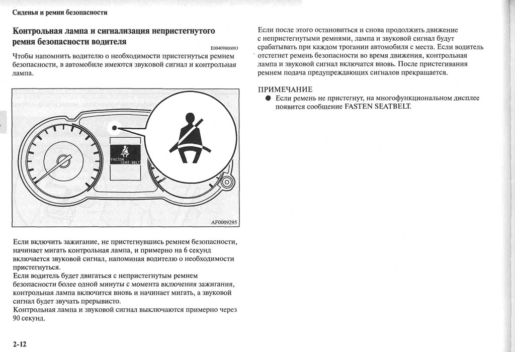 https://lancerx.ru/images/Rukovodstvo_MLX/04-12.jpg