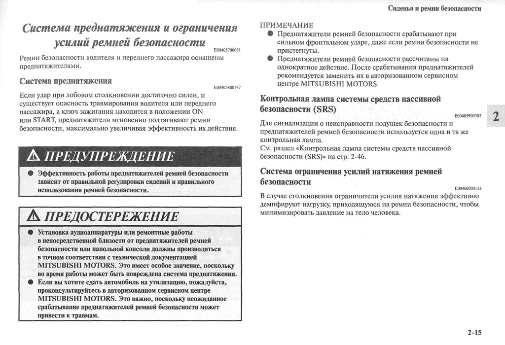 https://lancerx.ru/images/Rukovodstvo_MLX/04-15.jpg