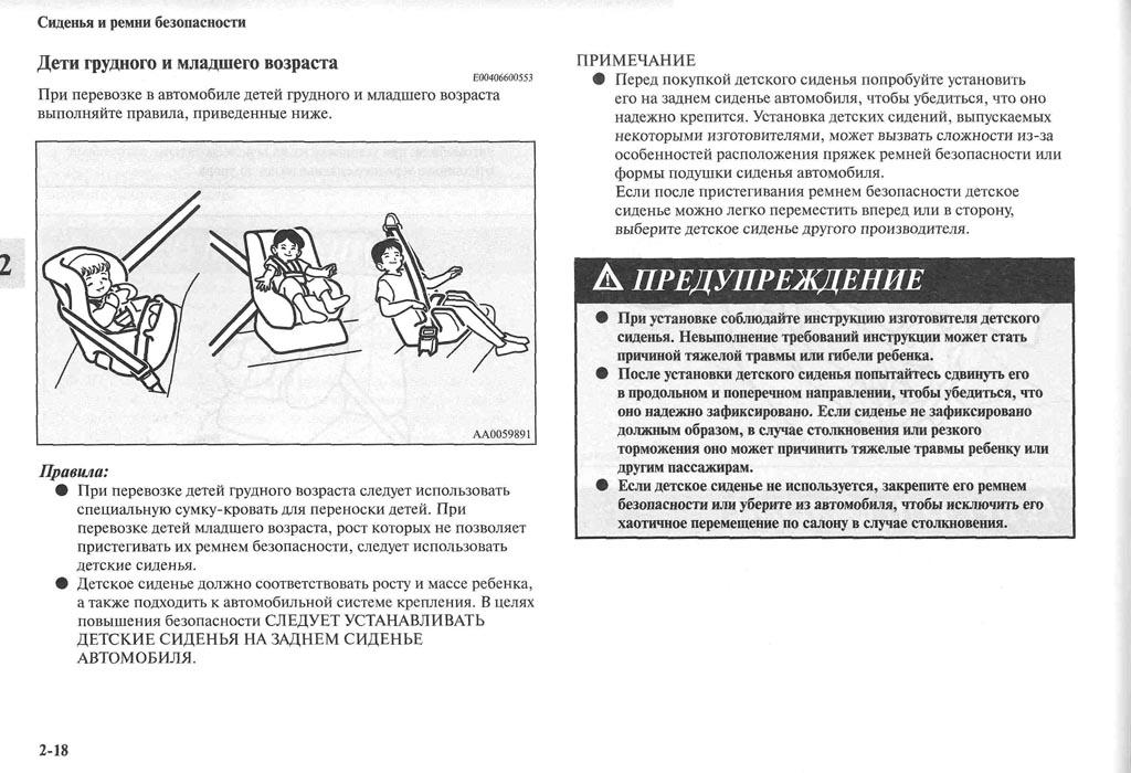 https://lancerx.ru/images/Rukovodstvo_MLX/04-18.jpg