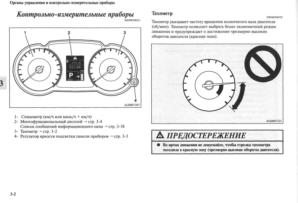 https://lancerx.ru/images/Rukovodstvo_MLX/05-02.jpg