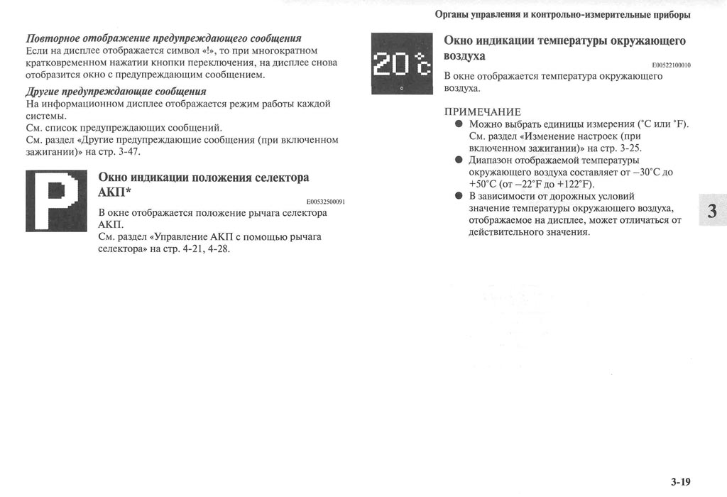 https://lancerx.ru/images/Rukovodstvo_MLX/05-19.jpg