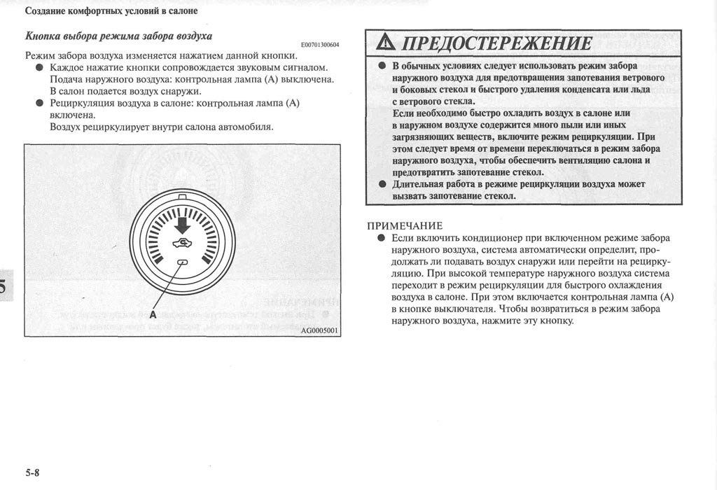 https://lancerx.ru/images/Rukovodstvo_MLX/07-08.jpg
