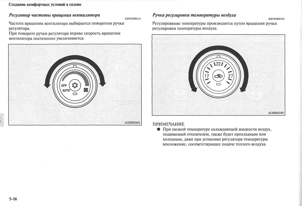 https://lancerx.ru/images/Rukovodstvo_MLX/07-16.jpg