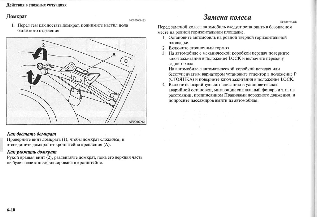 https://lancerx.ru/images/Rukovodstvo_MLX/08-10.jpg