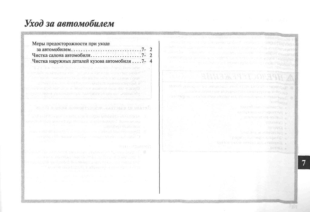 https://lancerx.ru/images/Rukovodstvo_MLX/09-01.jpg