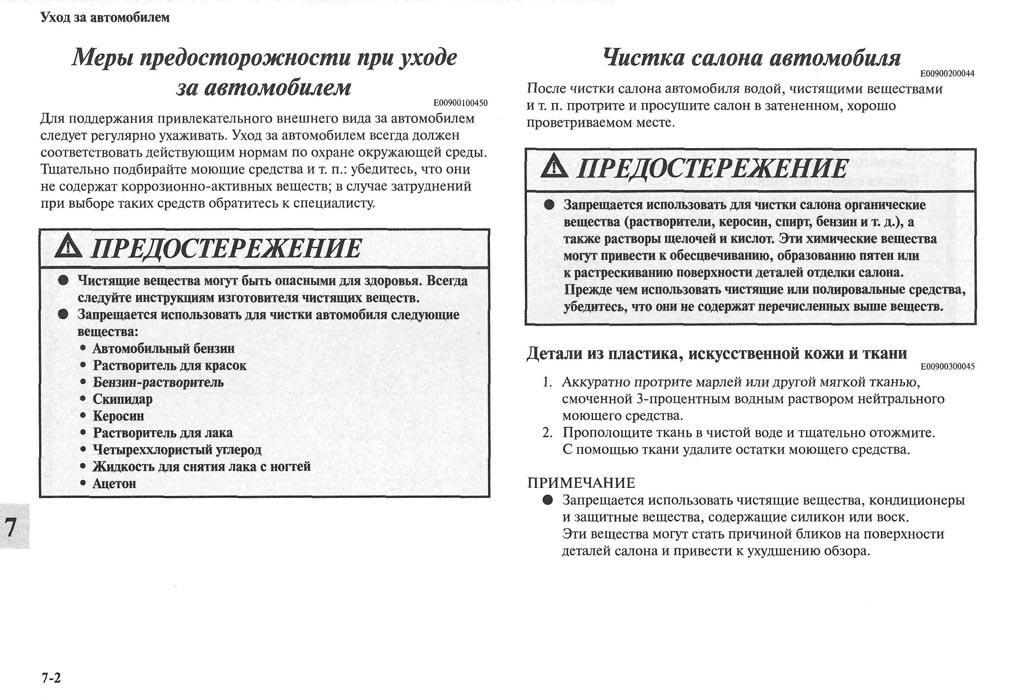 https://lancerx.ru/images/Rukovodstvo_MLX/09-02.jpg