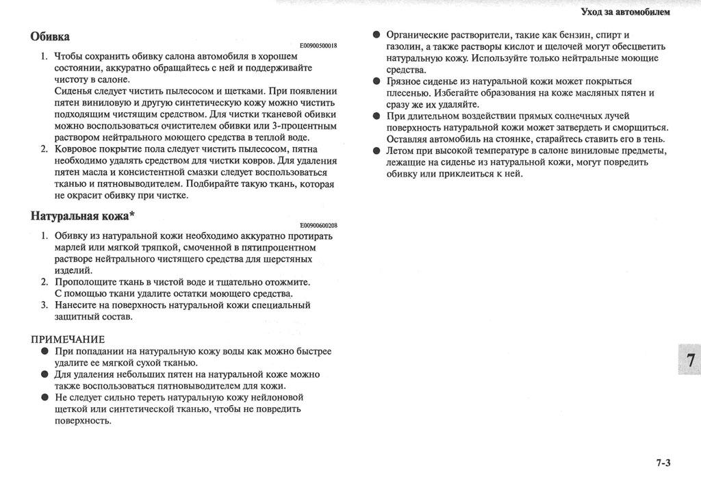 https://lancerx.ru/images/Rukovodstvo_MLX/09-03.jpg
