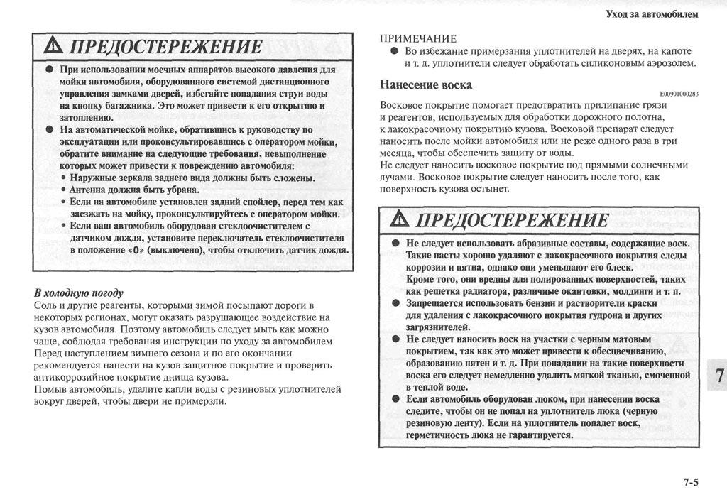 https://lancerx.ru/images/Rukovodstvo_MLX/09-05.jpg