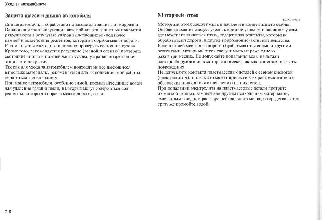 https://lancerx.ru/images/Rukovodstvo_MLX/09-08.jpg