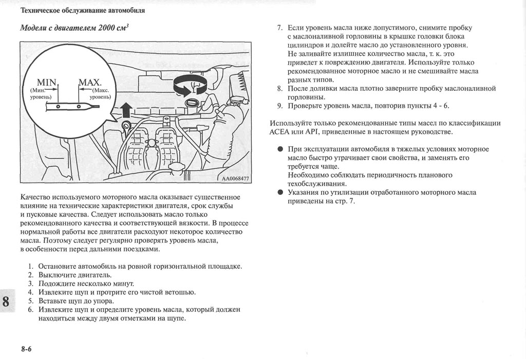 https://lancerx.ru/images/Rukovodstvo_MLX/10-06.jpg