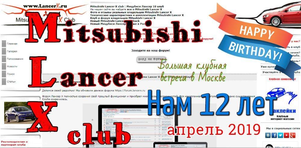 https://lancerx.ru/images/news/20190403/vk.jpg