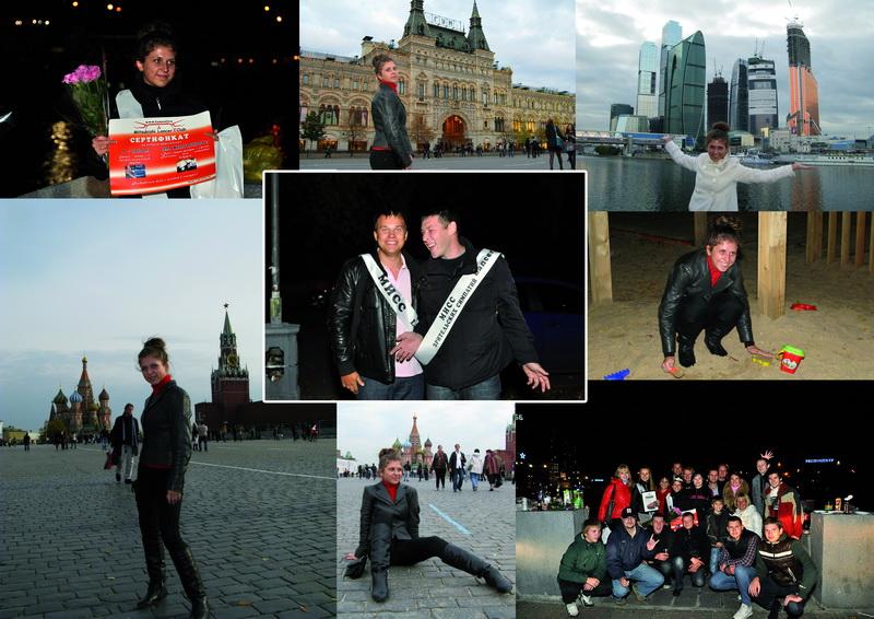 http://lancerx.ru/images/Miss2011/1.jpg