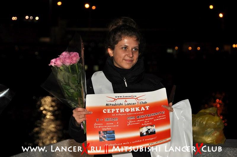 http://lancerx.ru/images/Miss2011/2.jpg