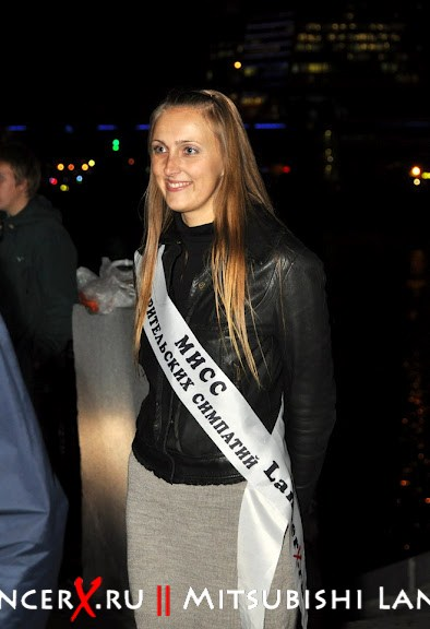 http://lancerx.ru/images/Miss2011/3.jpg