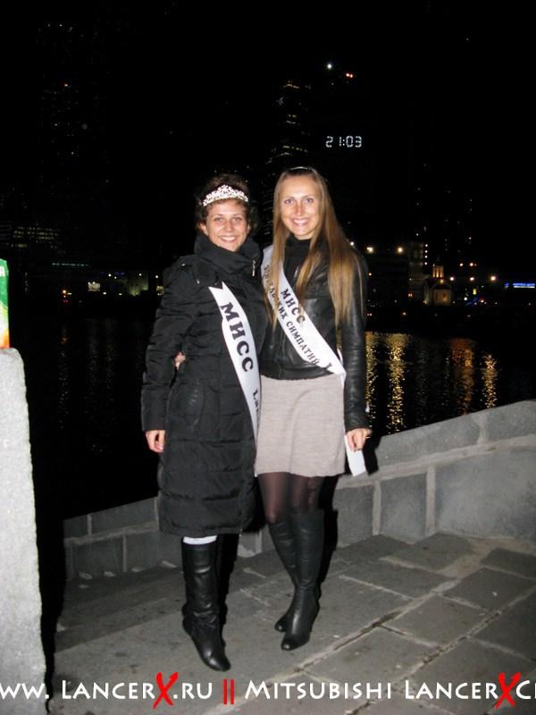 http://lancerx.ru/images/Miss2011/4.jpg