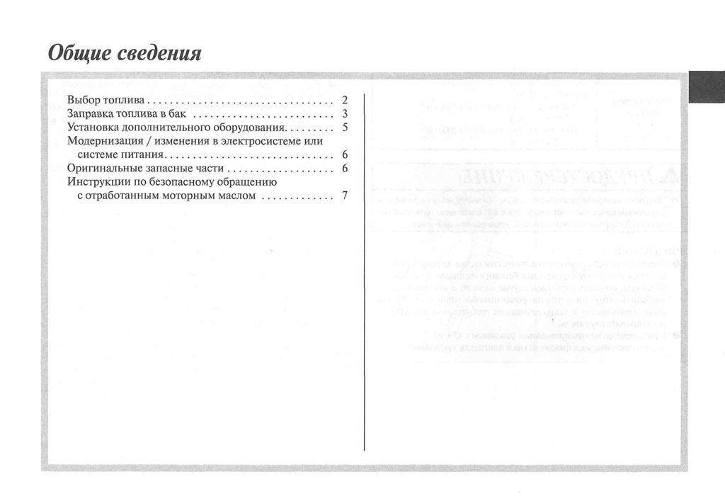 http://lancerx.ru/images/Rukovodstvo_MLX/02-01.jpg