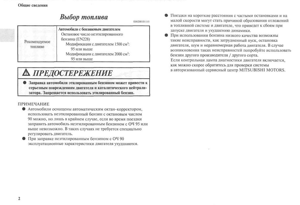 http://lancerx.ru/images/Rukovodstvo_MLX/02-02.jpg