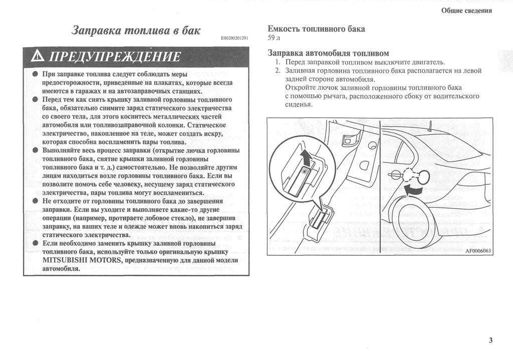 http://lancerx.ru/images/Rukovodstvo_MLX/02-03.jpg