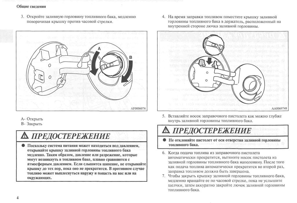 http://lancerx.ru/images/Rukovodstvo_MLX/02-04.jpg