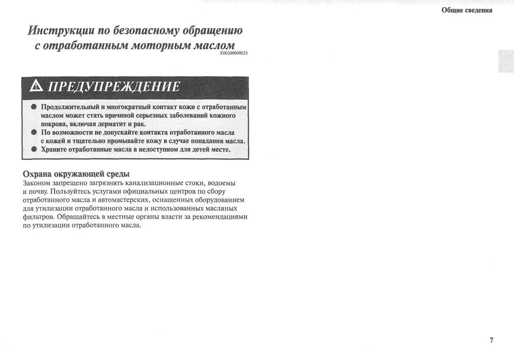 http://lancerx.ru/images/Rukovodstvo_MLX/02-07.jpg