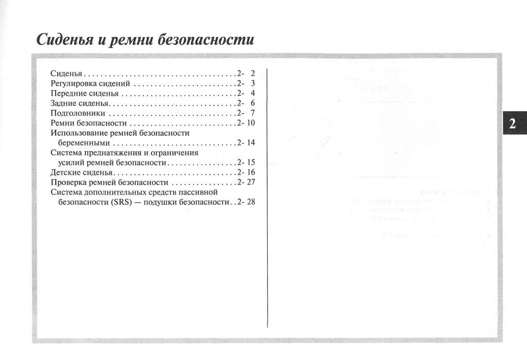 http://lancerx.ru/images/Rukovodstvo_MLX/04-01.jpg