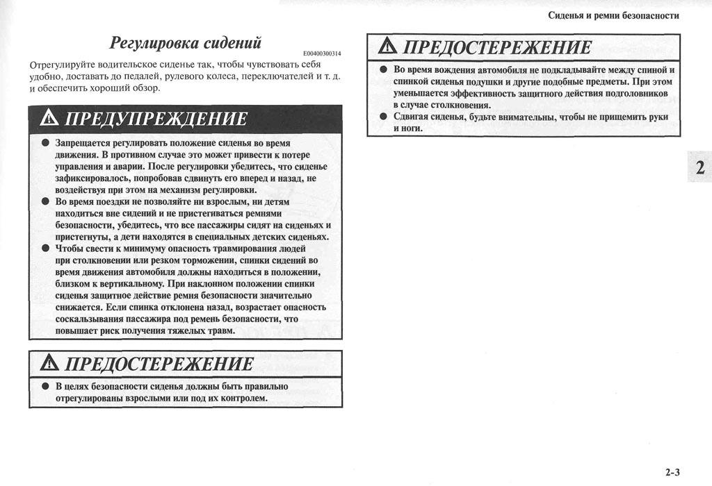 http://lancerx.ru/images/Rukovodstvo_MLX/04-03.jpg
