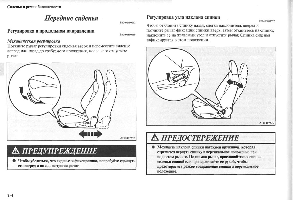 http://lancerx.ru/images/Rukovodstvo_MLX/04-04.jpg