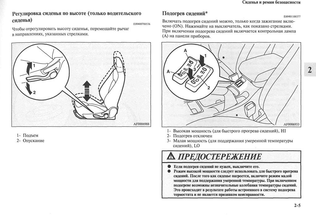 http://lancerx.ru/images/Rukovodstvo_MLX/04-05.jpg