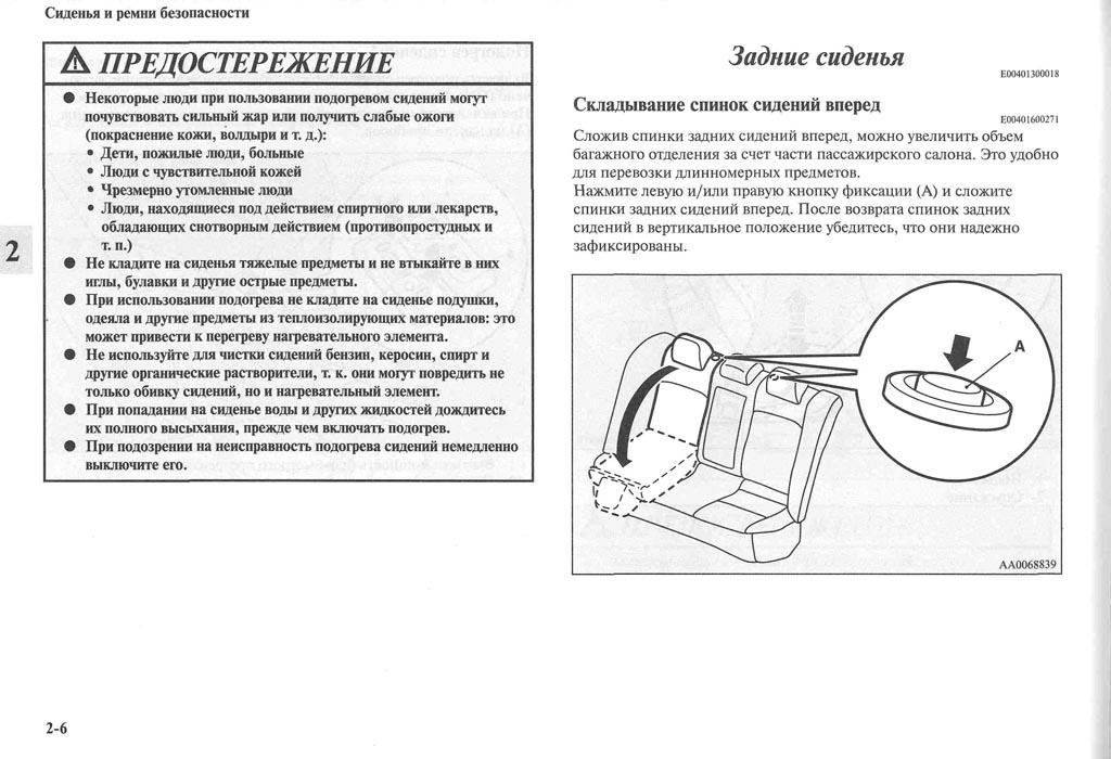 http://lancerx.ru/images/Rukovodstvo_MLX/04-06.jpg