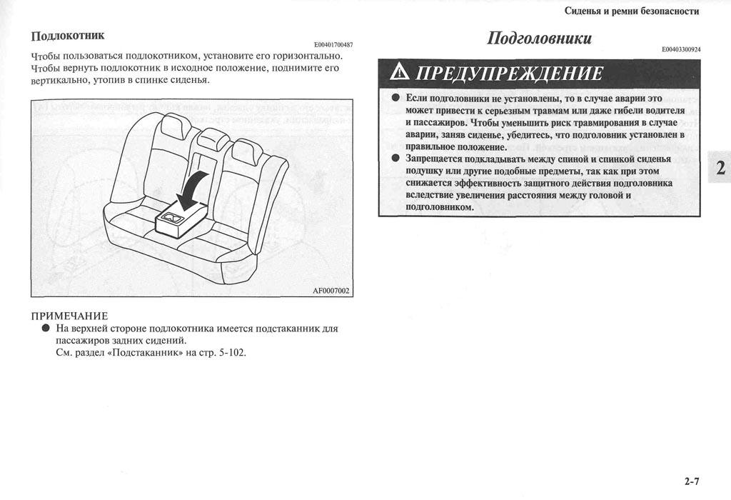 http://lancerx.ru/images/Rukovodstvo_MLX/04-07.jpg