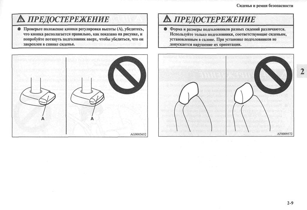 http://lancerx.ru/images/Rukovodstvo_MLX/04-09.jpg