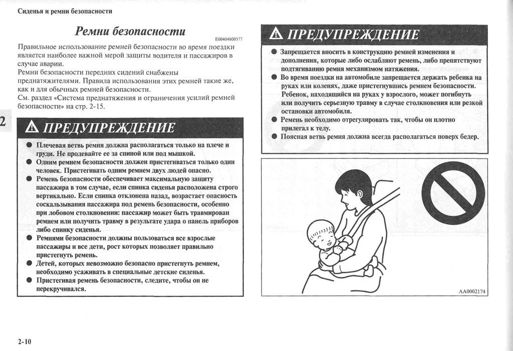 http://lancerx.ru/images/Rukovodstvo_MLX/04-10.jpg