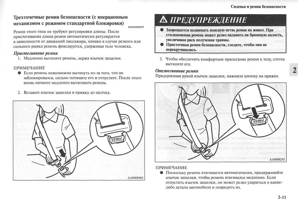 http://lancerx.ru/images/Rukovodstvo_MLX/04-11.jpg