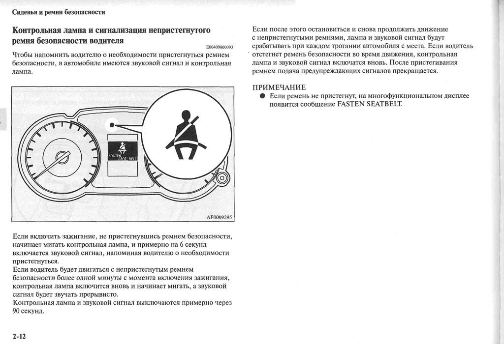 http://lancerx.ru/images/Rukovodstvo_MLX/04-12.jpg