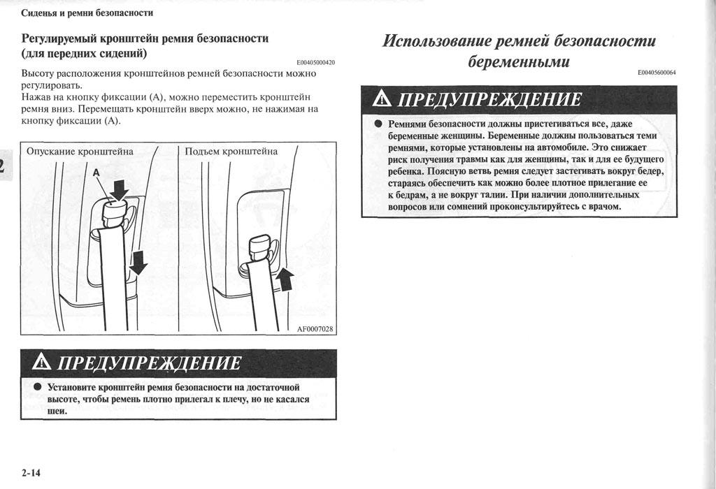http://lancerx.ru/images/Rukovodstvo_MLX/04-14.jpg