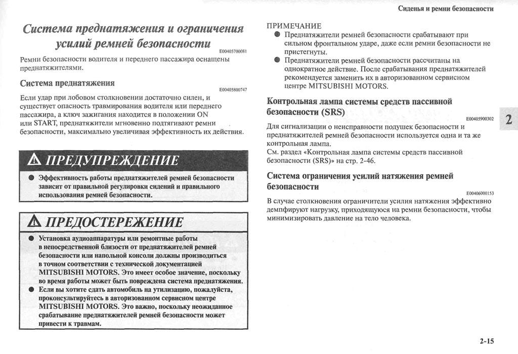 http://lancerx.ru/images/Rukovodstvo_MLX/04-15.jpg