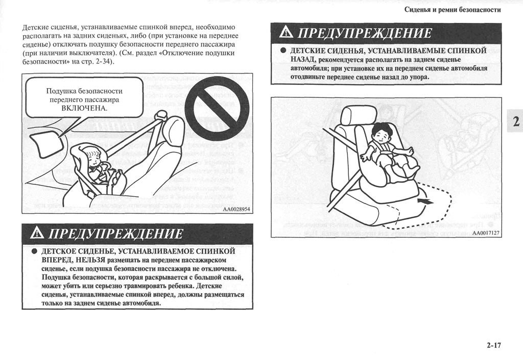 http://lancerx.ru/images/Rukovodstvo_MLX/04-17.jpg