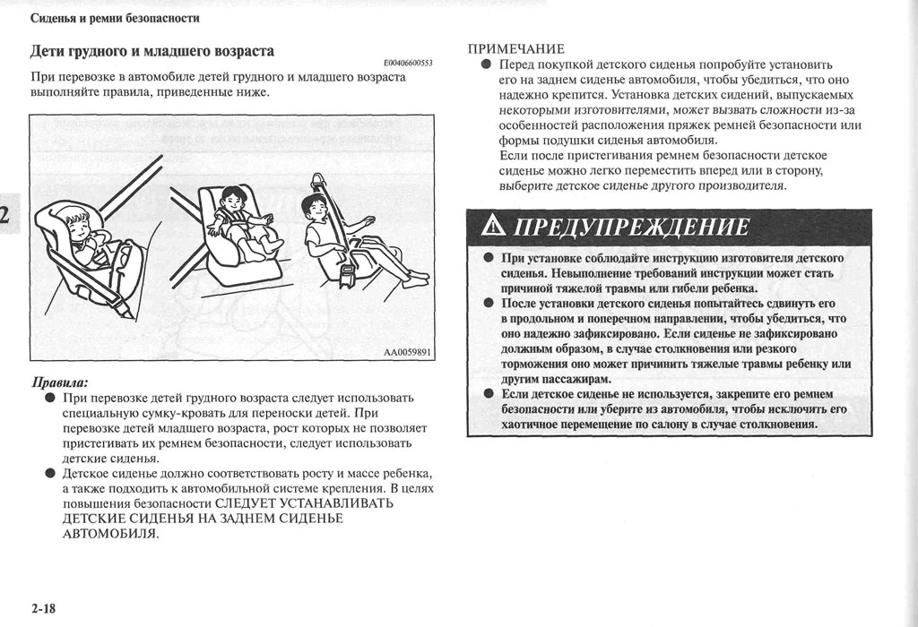 http://lancerx.ru/images/Rukovodstvo_MLX/04-18.jpg