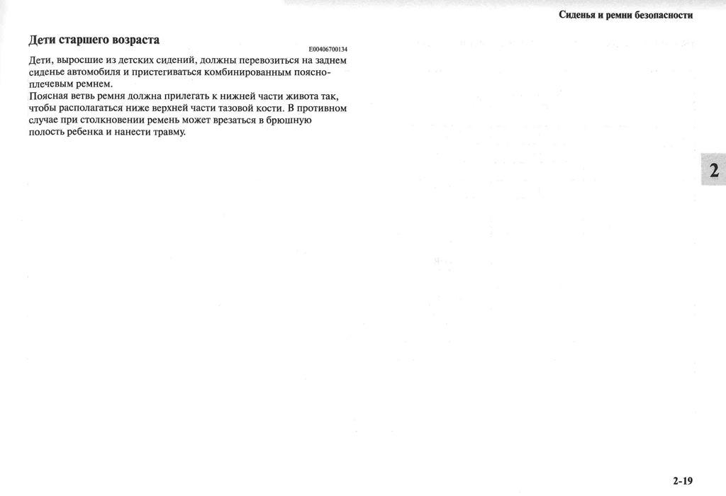 http://lancerx.ru/images/Rukovodstvo_MLX/04-19.jpg