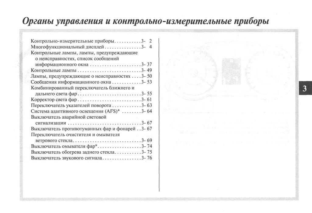 http://lancerx.ru/images/Rukovodstvo_MLX/05-01.jpg