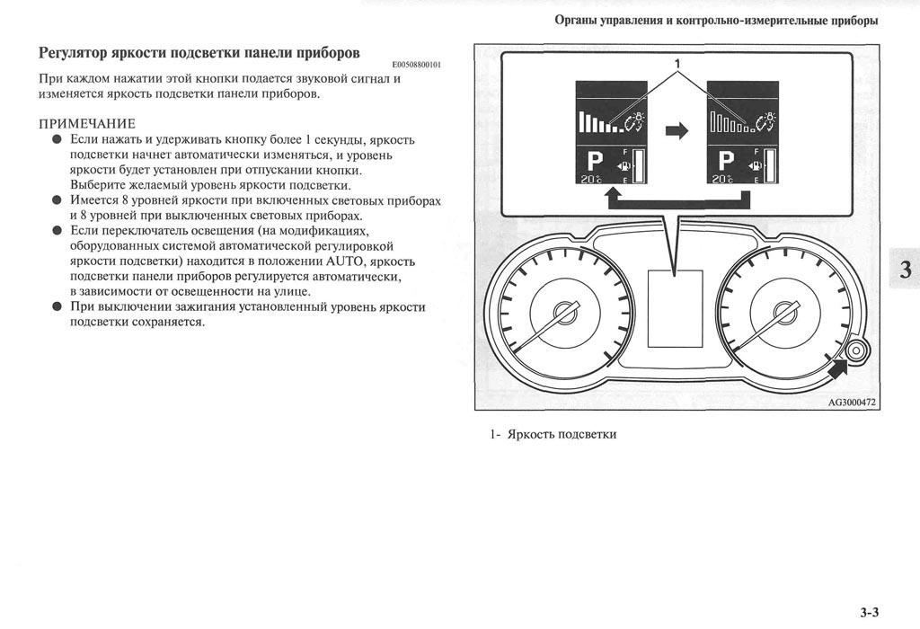 http://lancerx.ru/images/Rukovodstvo_MLX/05-03.jpg