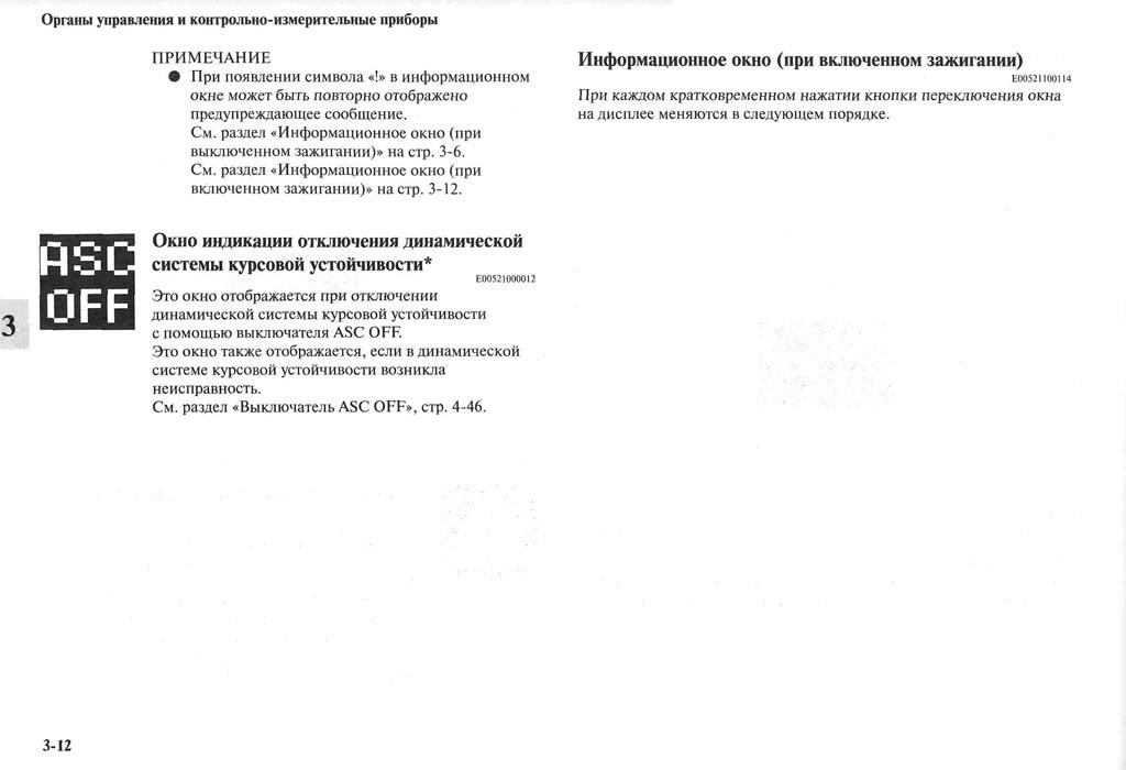 http://lancerx.ru/images/Rukovodstvo_MLX/05-12.jpg
