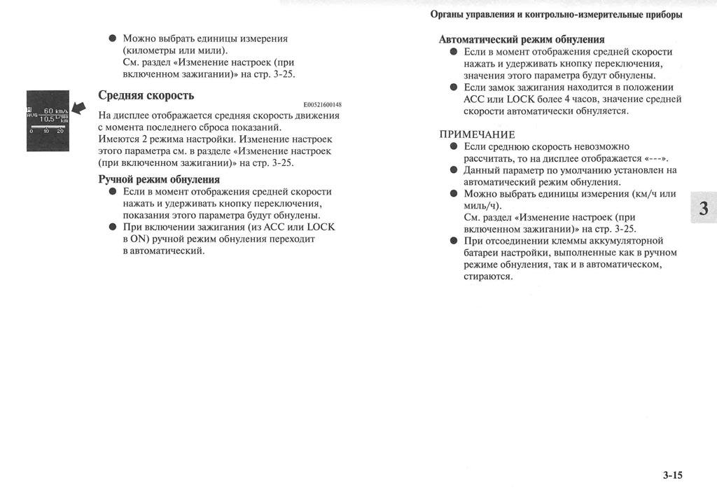 http://lancerx.ru/images/Rukovodstvo_MLX/05-15.jpg