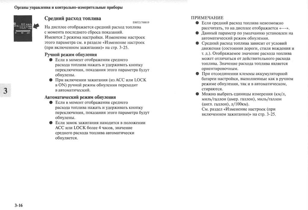 http://lancerx.ru/images/Rukovodstvo_MLX/05-16.jpg