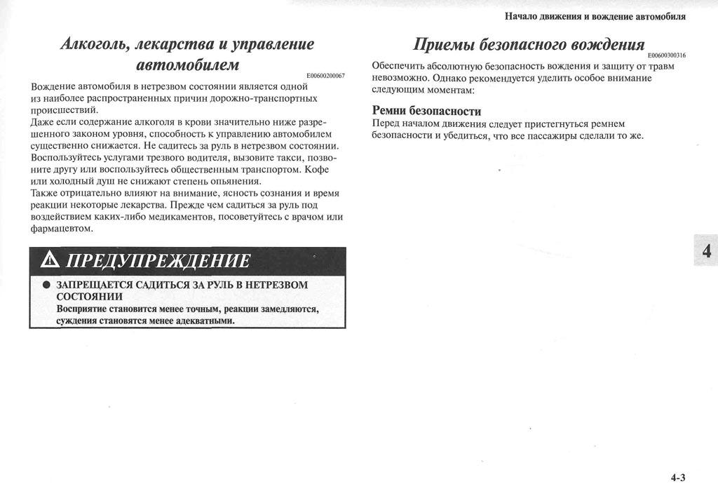 http://lancerx.ru/images/Rukovodstvo_MLX/06-03.jpg