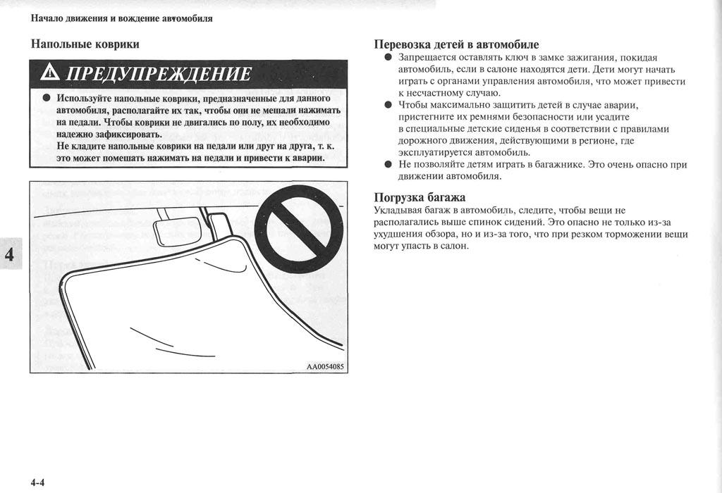 http://lancerx.ru/images/Rukovodstvo_MLX/06-04.jpg