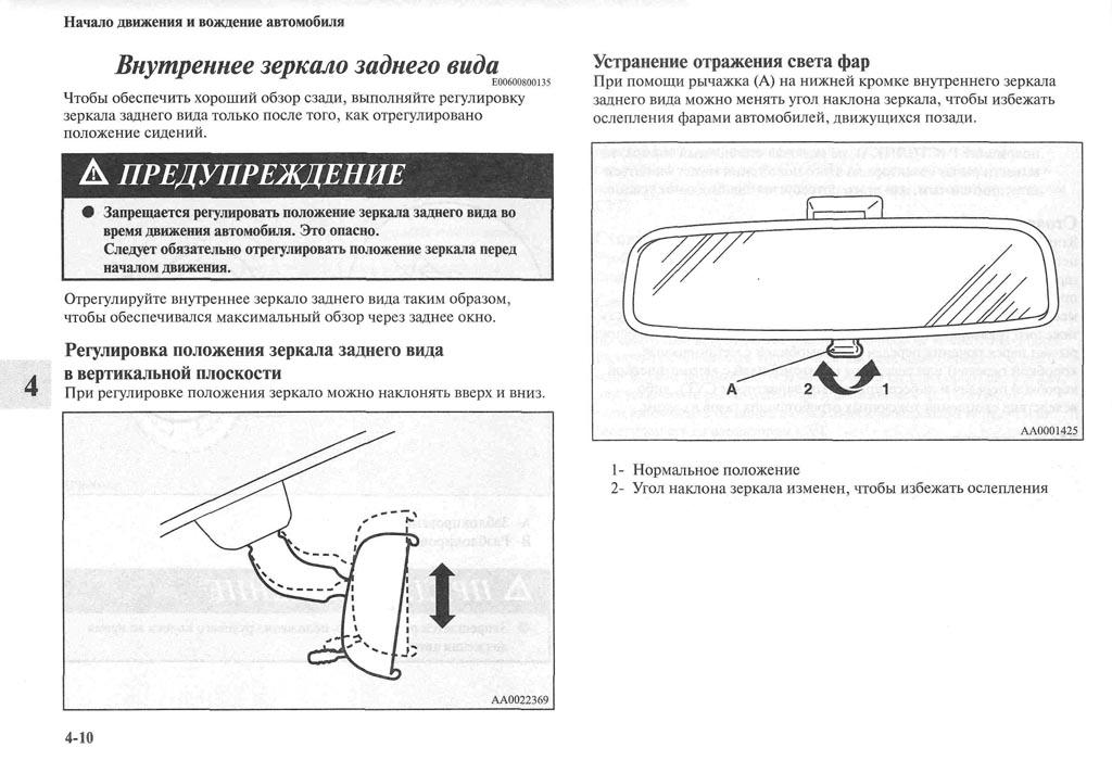 http://lancerx.ru/images/Rukovodstvo_MLX/06-10.jpg