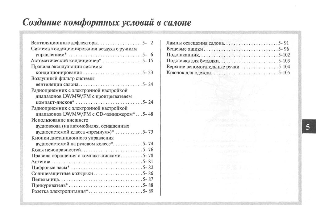 http://lancerx.ru/images/Rukovodstvo_MLX/07-01.jpg