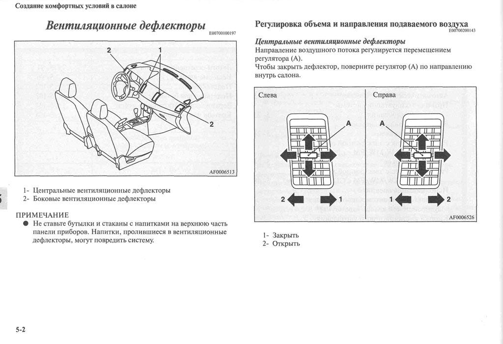 http://lancerx.ru/images/Rukovodstvo_MLX/07-02.jpg